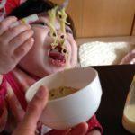 あんじの食・風呂リポート☆
