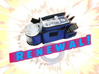 たん吸引器キュータムが自主回収予定。改良品と交換してもらえるよ