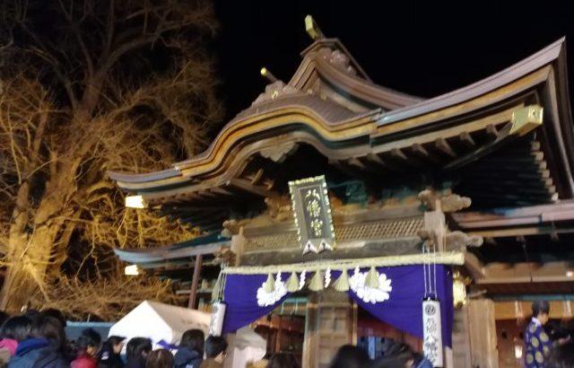 【水戸八幡宮】2019年バリアフリーな神社に初参拝!